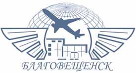 Логотип аэропорта Благовещенск