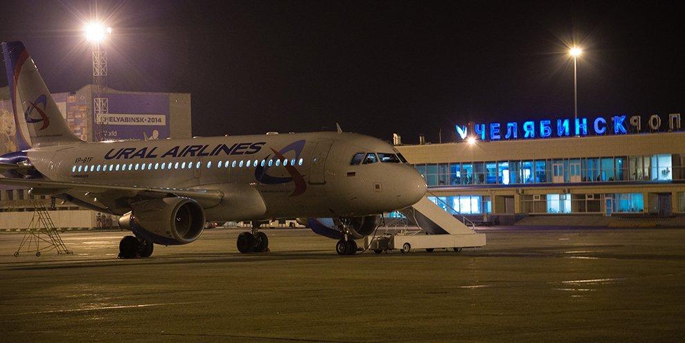 Стоянки аэропорта Челябинск