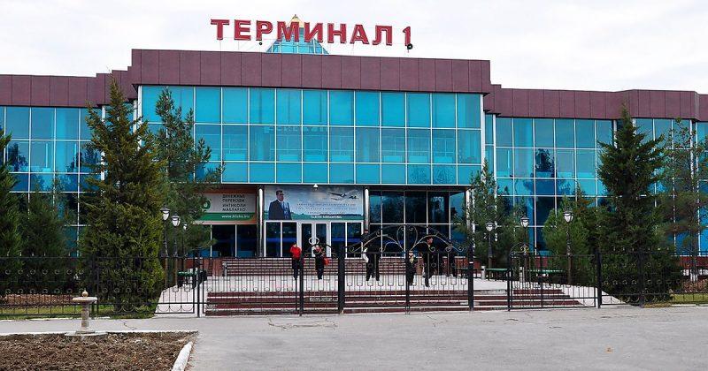 Терминал 1 аэропорта Худжанд