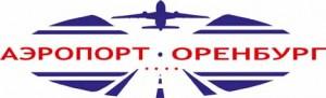 Логотип аэропорта Оренбург