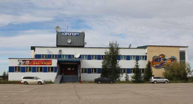 Аэродром Вилюйск