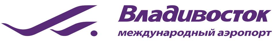 Международный аэропорт Владивосток (Кневичи)