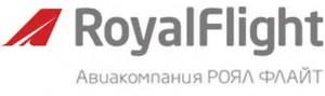 Логотип авиакомпании РОЯЛ ФЛАЙТ (Royal Flight)