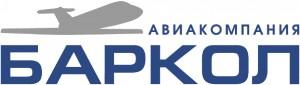 Логотиа авиакомпании Баркол