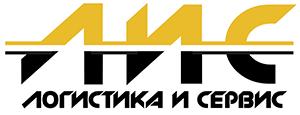 Логотип логистика и сервис (ЛиС)