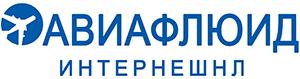 Логотип Авиафлюид