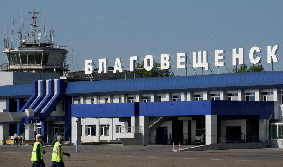 Международный аэропорт Благовещенск (Игнатьево)