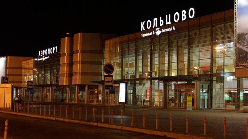 Международный аэропорт Кольцово (Екатеринбург)