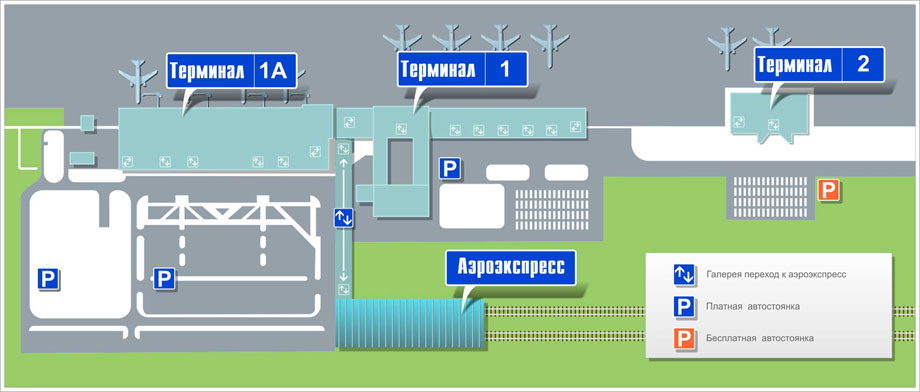 Схема терминалов аэропорта Казань