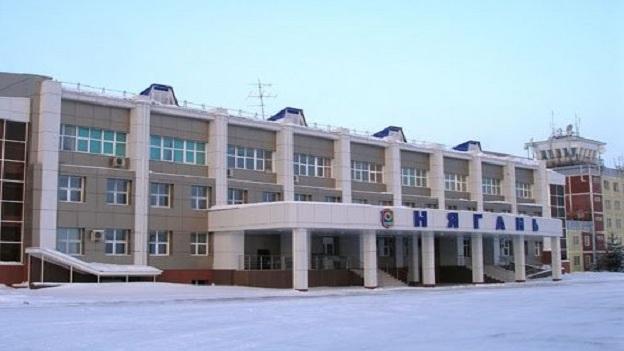 Аэропорт Нягань