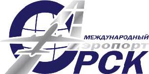 Логотип аэропорта Орск