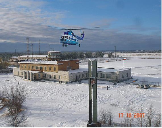 ПЕЧОРА аэропорт