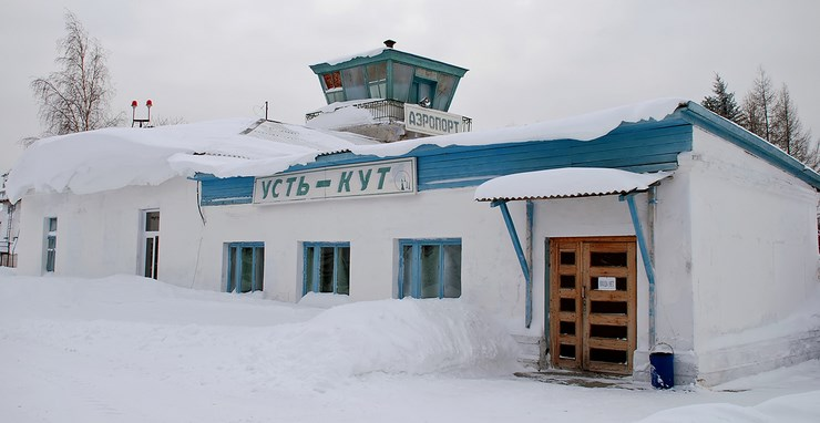 Аэропорт Усть-Кут