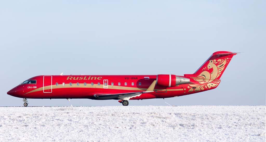 CRJ-100 авиакомпании Руслайн
