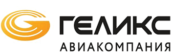 Логотип авиакомпании Геликс