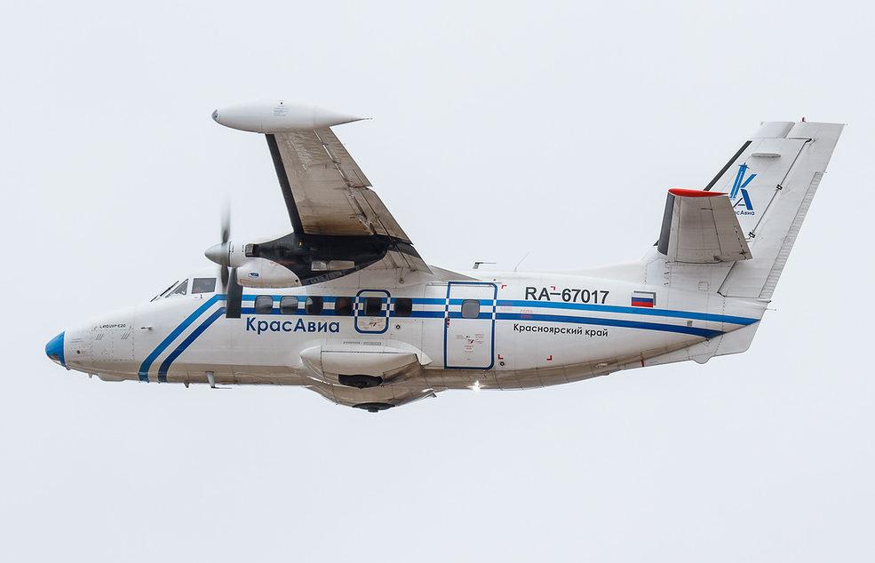 Авиакомпания КрасАвиа
