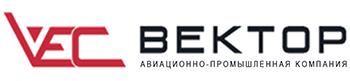 Логотип авиакомпании Вектор