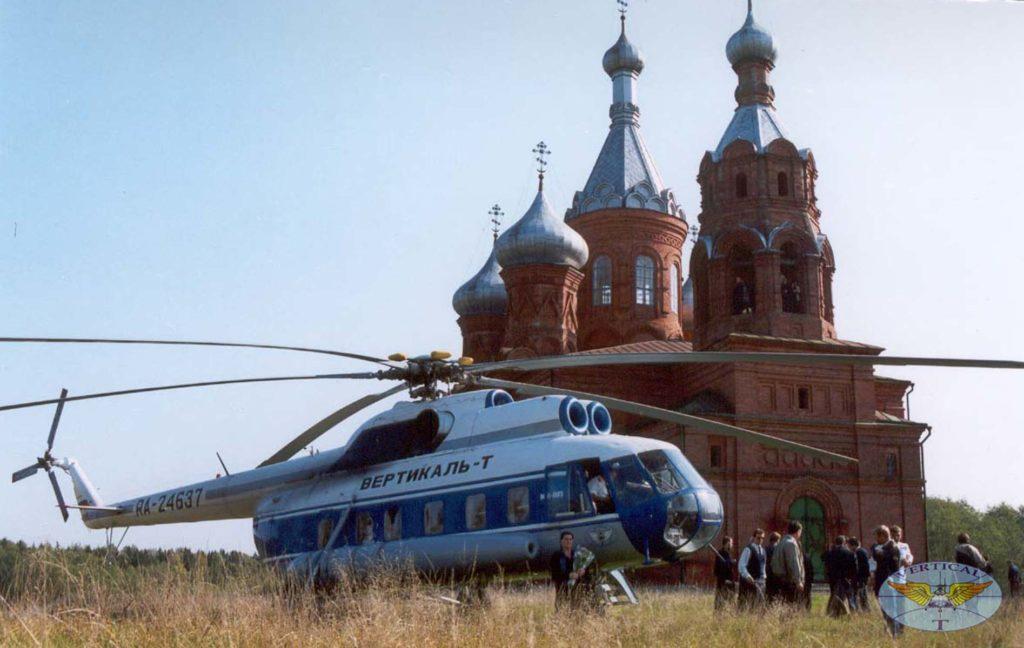 Ми-8 Авиакомпании Вертикаль-Т