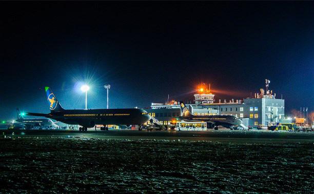 Аэропорт-Сервис Южно-Сахалинск