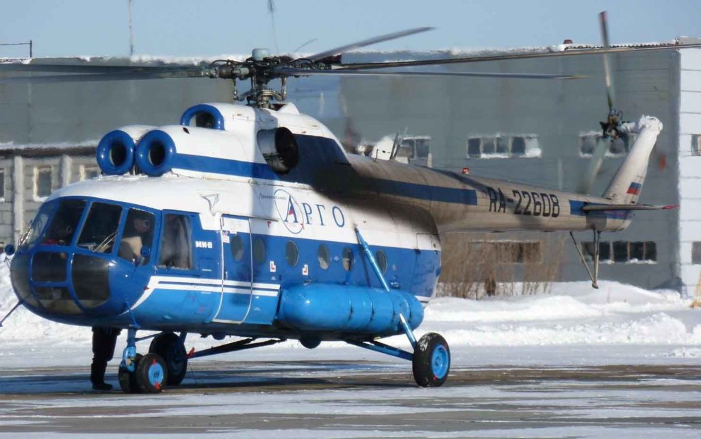 Авиакомпания Арго