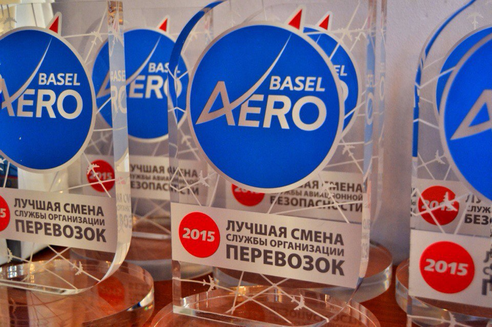Базэл Аэро - Аэропорты в Сочи, Краснодаре, Анапе и Геленджике