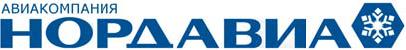 Логотип авиакомпании Нордавиа