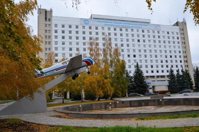 Ульяновское высшее авиационное училище гражданской авиации