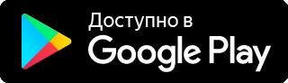 Приложение по поиску билетов для Андроид