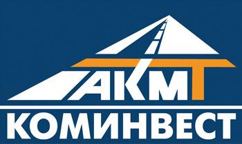 Логотип компании Коминвест-АКМТ
