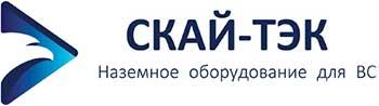 Логотип СКАЙ-ТЕК
