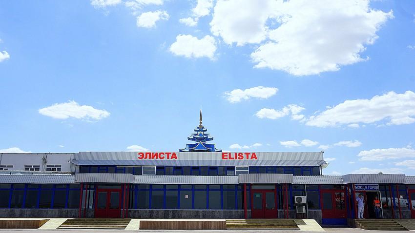 Международный аэропорт Элиста