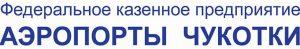 Логотип аэропорта Бухта Провидения