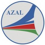Аэропорт Габала табло онлайн