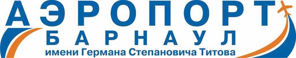 Логотип аэропорта Барнаул