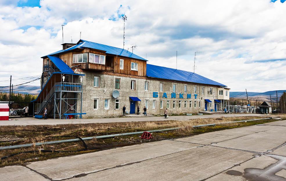 Аэропорт Байкит