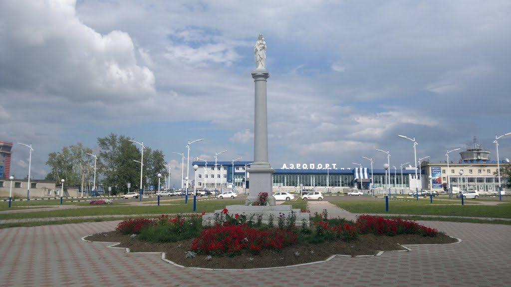 Аэродром Благовещенск