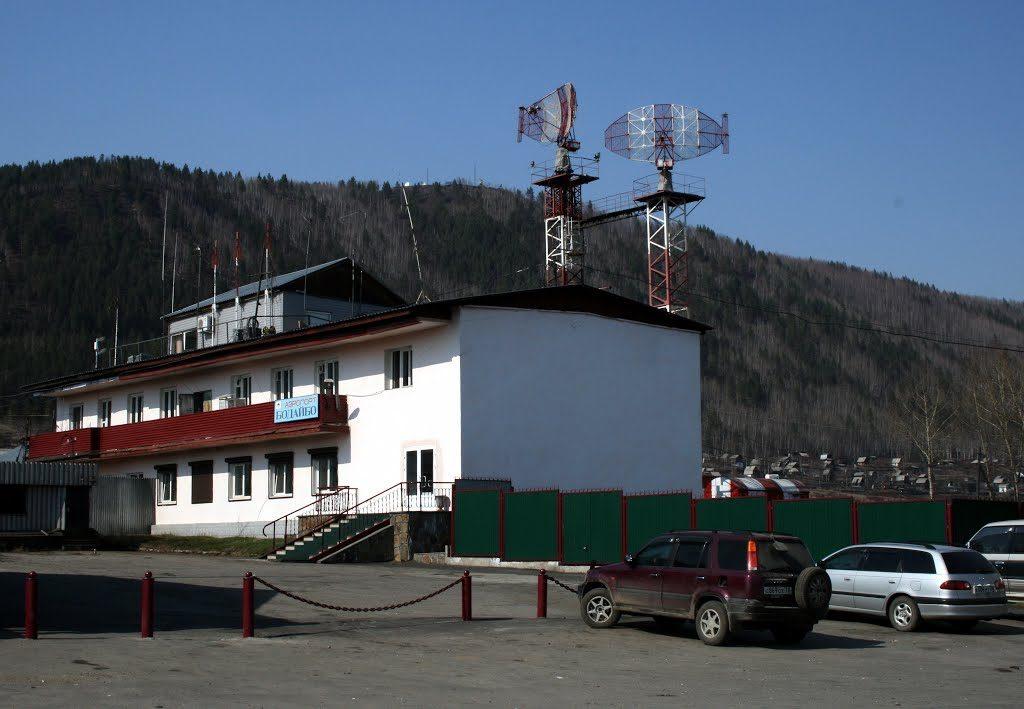 Аэропорт Бодайбо