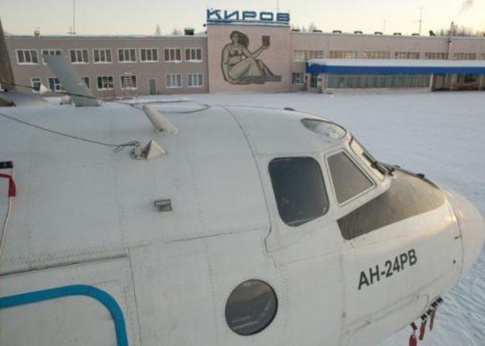 Ан-24