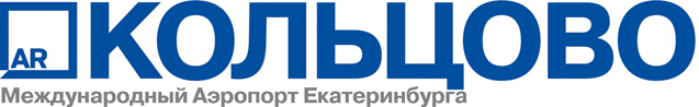Логотип аэропорта Кольцово (Екатеринбург)