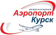 Логотип аэропорта Курск (Восточный)