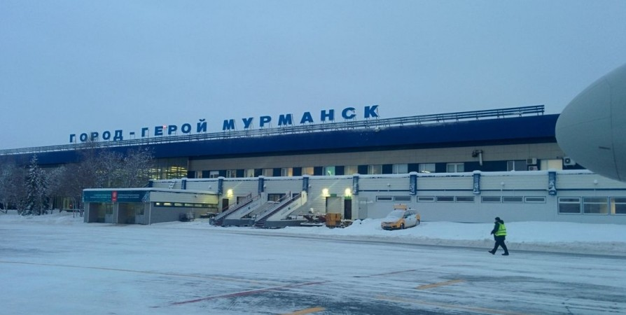 Международный аэропорт Мурманск