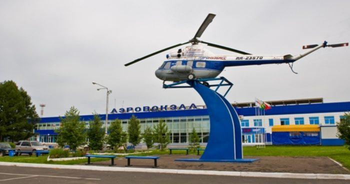 Международный аэропортНовокузнецк (Спиченково)