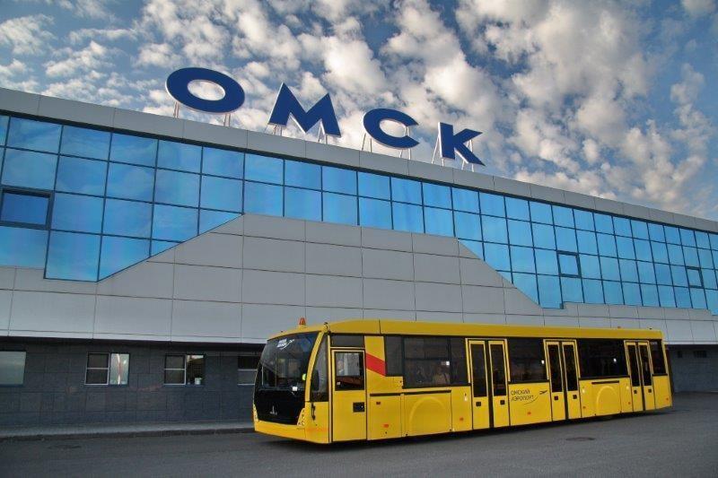 Международный аэропортОмск (Центральный)