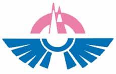 Логотип аэропорта Салехард