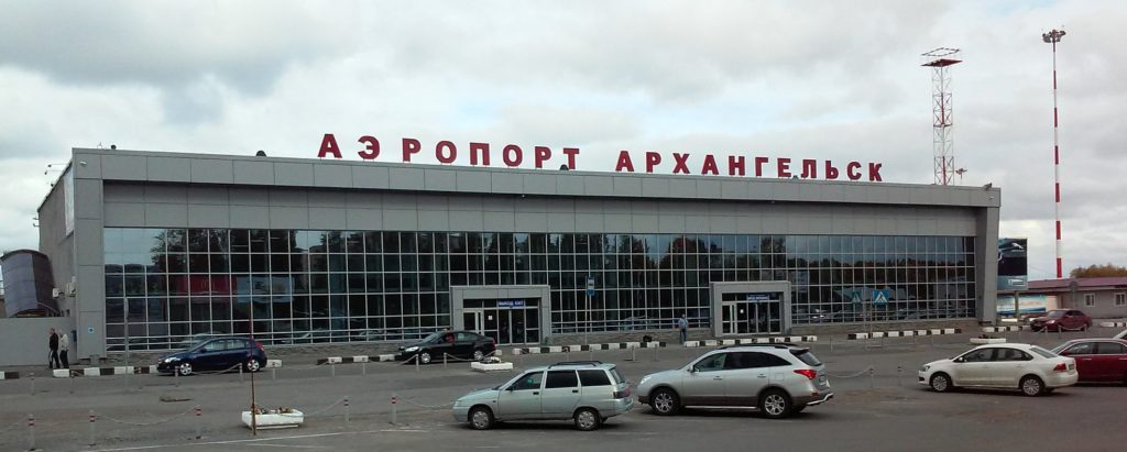 Международный Аэропорт Архангельск Талаги