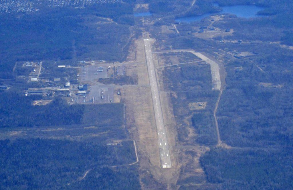 Аэродром Архангельск (Васьково)