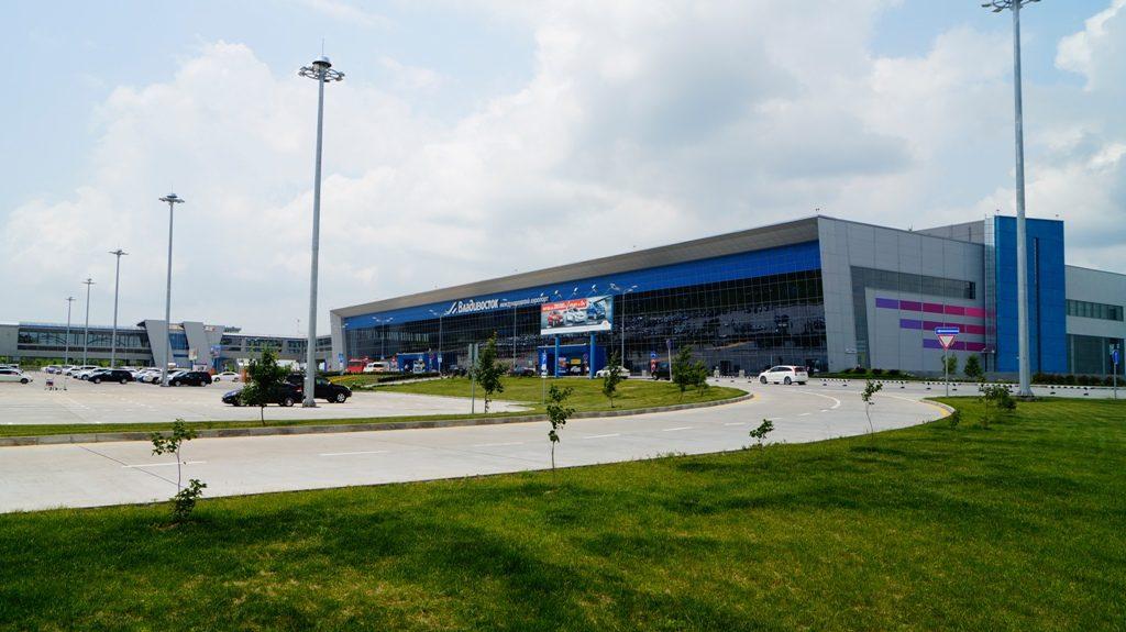 Новый терминал аэропорта Владивосток