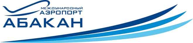 Логотип аэропорта Абакан