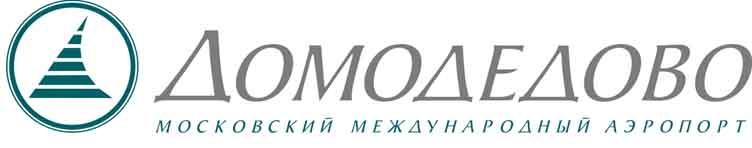 Логотип аэропорта Домодедово