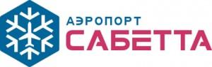Логотип аэропорта Сабетта